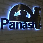 Photo of Panash Bakery Cafe