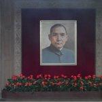 Photo de Dr. Sun Yat-sen's Memorial Hall