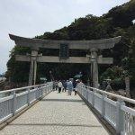 Photo of Yaotomi Shrine