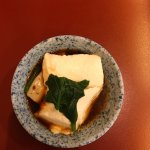 Boiled Oboro Tofu- a house specialty