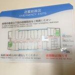 Foto de Tennoji Miyako Hotel