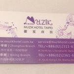 Muzik Hotel - Ximending Xining Branch Foto