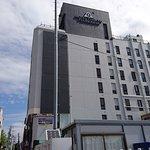 Photo de Fujinomiya Fujikyu Hotel