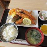 Foto de Itakomaru