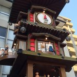 Photo of Bocchan Wind up Clock