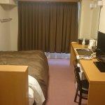 Foto de Hotel Shinko