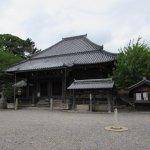 Photo de Seki Jizoin Temple