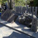 Photo of Mount Tsukuba