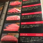 ぴこぴこ精肉店の写真