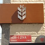Photo of Nuru Ziya Suites