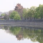 Photo of Turret of The Palace Museum