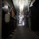 The quiet arcade where Sakara is located