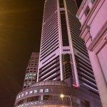 Photo of InterContinental Hotel Dalian