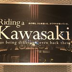 Photo of Kawasaki Good Times World