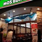 Mos Burger Shinjuku West entrance