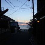 Фотография Ichibokan