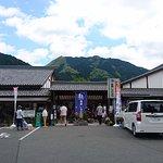 Photo de Harima Ichinomiya Michi-no-Eki
