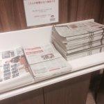 Photo of Keio Presso Inn Kayabacho
