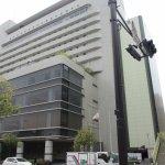 Photo de KKR Hotel Osaka