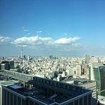 Photo de Shangri-La Hotel, Tokyo