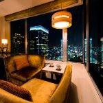 Foto Hotel Metropolitan Tokyo Marunouchi