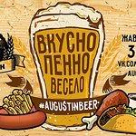 Restaurant-Brewery Augustine
