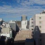 Nagoya Tokyu Hotel Foto