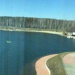 Foto de Ramada Hotel and Spa Yekaterinburg
