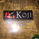 Foto de Koji Japanese Restaurant and Sushi Bar