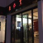 Photo de Din Tai Fung (Nanjing West Road)