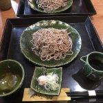 Zdjęcie Ginpachiteiyazawa