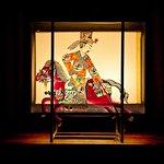 Photo de Shichahai Shadow Art Performance Hotel