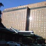 韓国1,2の老舗ホテル