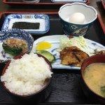 Photo de Business Hotel Mishima