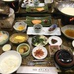 Photo de Hotel Hotaka