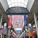 Photo of Kawabatadori Shopping Street