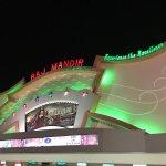 Movie night at Raj Mandir