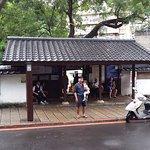 Entrance of this Beitou Public Hotspring
