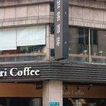 Bilde fra Ikari Coffee - Fuyou