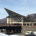 Photo of Okushiga Kogen Hotel