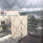 Photo of Hotel Alpha One Izumo