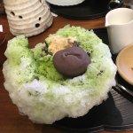 Okuramochi