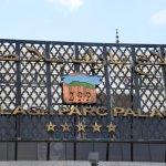 Photo of Zalagh Parc Palace