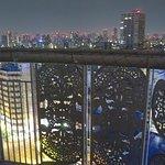 Photo of Sheraton Miyako Hotel Osaka