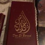 Photo of Dar El Baroud