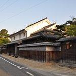 Kamogata Tradesmen's House Park