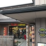 ภาพถ่ายของ Tully's Coffee Randen Arashiyama Station