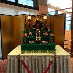 Photo of Kanazawa Kokusai Hotel