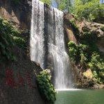 Feipu Waterfall
