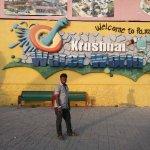 Krishnai Water Park